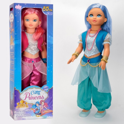CATHY POP FANTASY PRINCESS 85CM - AZUL