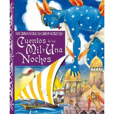 PACK 2 LIBROS. PACK Nº 4. CUENTOS DE LAS MIL Y UNA NOCHES - POESÍAS Y ROMANCES ESPAÑOLES