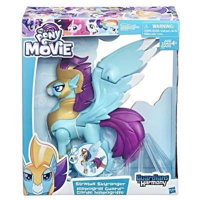 MY LITTLE PONY STRATUS SKKYRANGER de la categoría My Little Pony