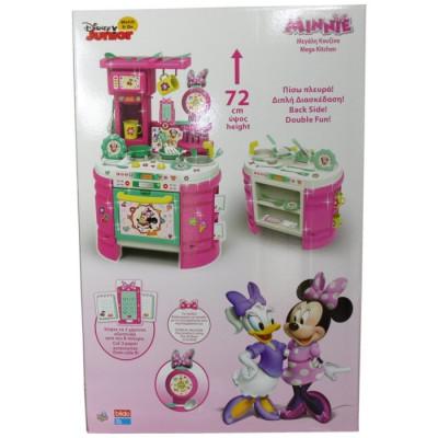 MEGA COCINA MINNIE MOUSE 72CM de la categoría Minnie Mouse