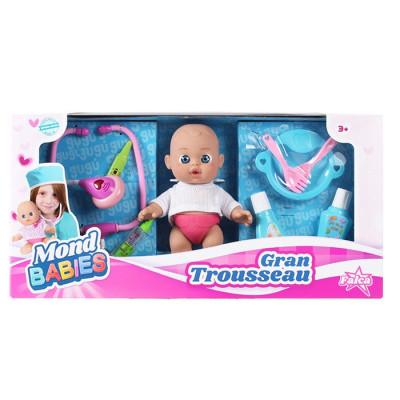 MON BABIES GRAN TROUSSEAU